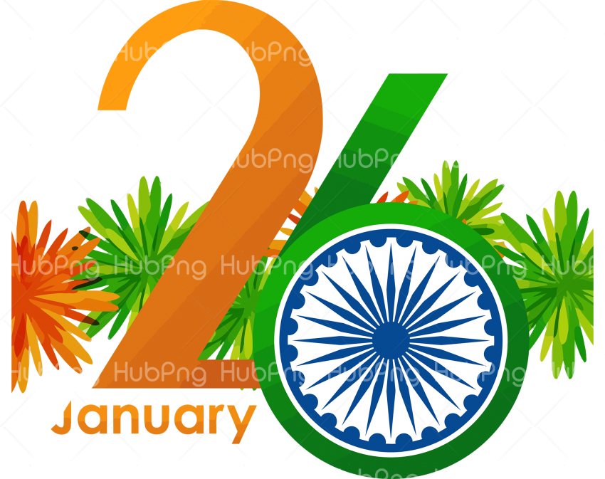 26 january image hd png download  january india republic day png transparent