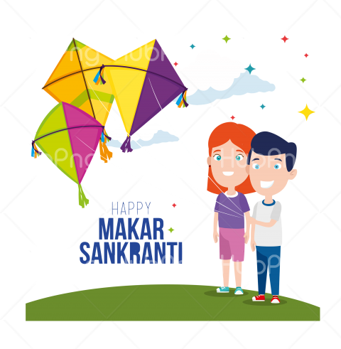 happy makar sankranti png  child Transparent Background Image for Free