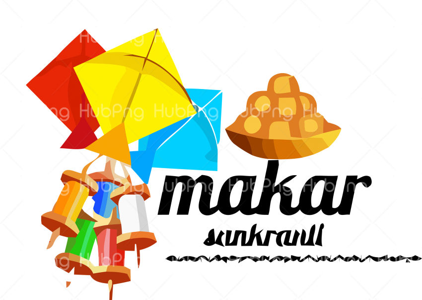 happy makar sankranti png hd vector Transparent Background Image for Free