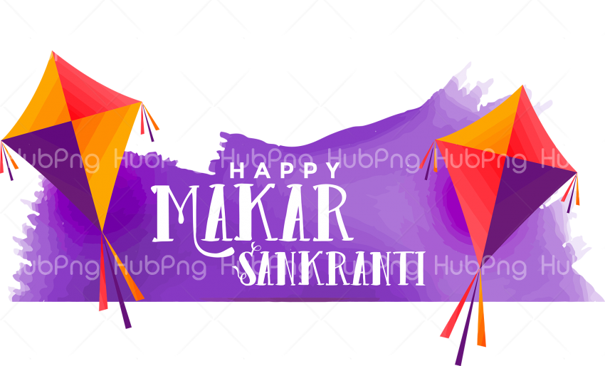 happy makar sankranti png text Transparent Background Image for Free