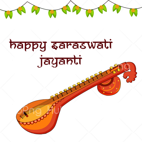 happy vasant Panchami png indian musical Transparent Background Image for Free