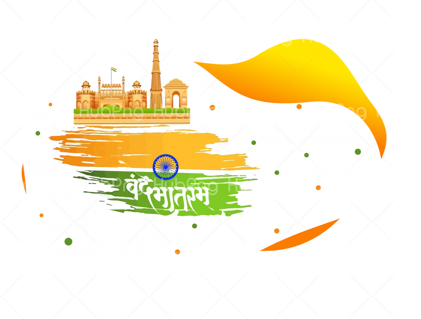 india republic day png logo 26 january 2020 Transparent Background Image for Free