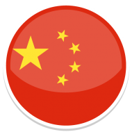 china flag PNG HD clipart img